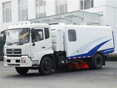 Xe quét đường hút bụi Dongfeng - 8 khối (8m3)