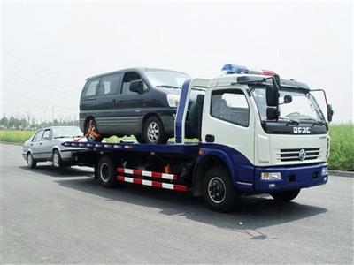 Xe cứu hộ giao thông Dongfeng 5 tấn